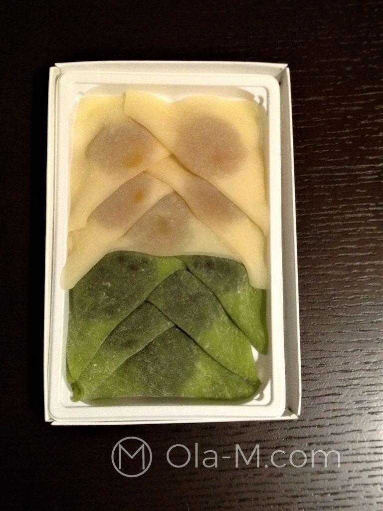 Kuchnia Japonska - Japońskie słodycze z ciasta ryżowego, z nadzieniem z dyni i jadalnych kasztanów