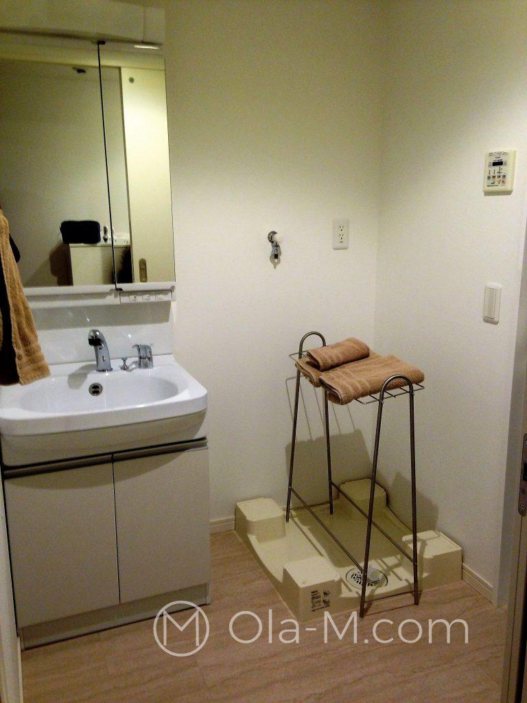 Japonia - łazienka, część sucha