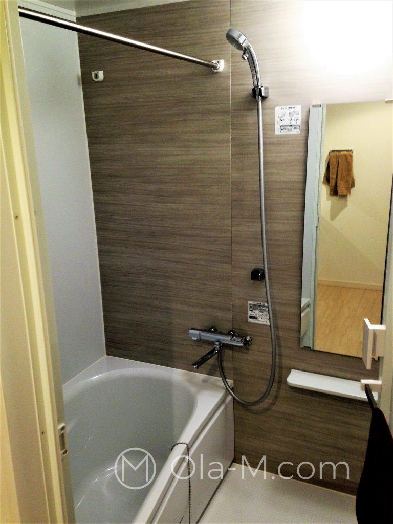 Japonia - łazienka część mokra