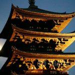 Nara - pagoda świątyni Kōfukuji, w obecnej formie wybudowana w 1426 r.