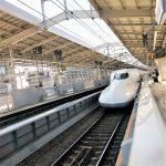 Dworzec w Kioto - Shinkansen