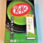 Japońskie słodycze - KitKat w przeróżnych smakach - tutaj z herbatą matcha
