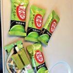 Japońskie słodycze - KitKat matchą smakował... tak sobie