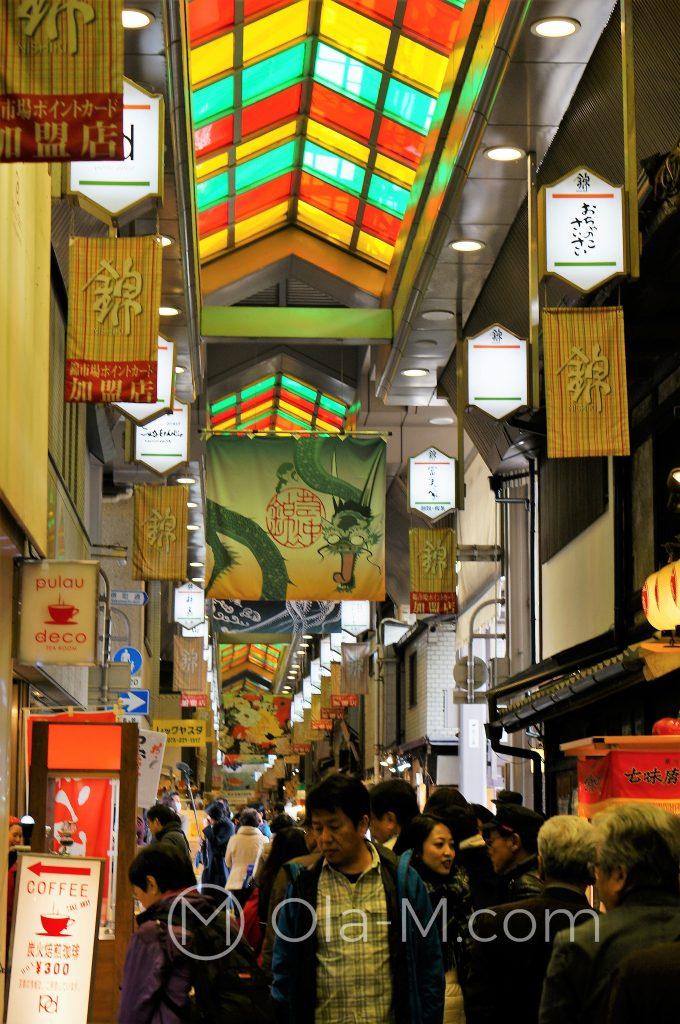 Kioto, targ Nishiki