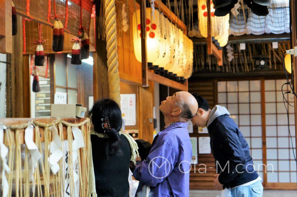Kioto, Nishiki, świątynia Tenman-gū