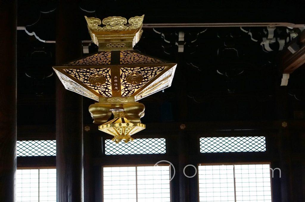 Kioto, świątynia Kōshō-ji