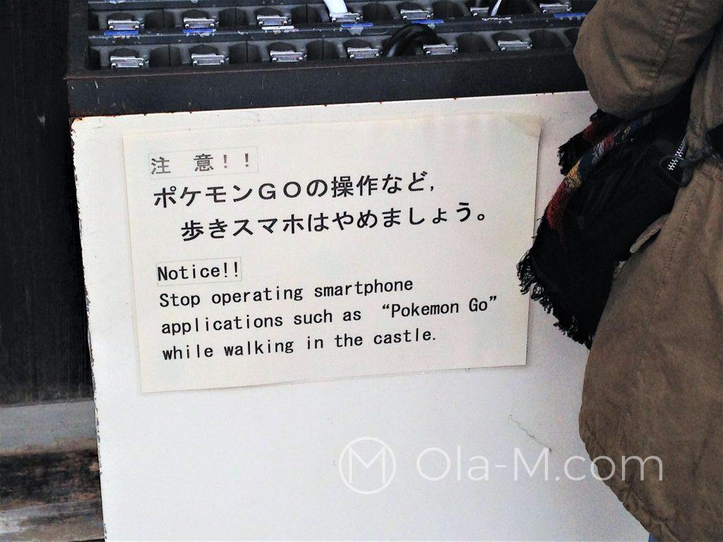 Japonia - szał Pokemon Go dotarł i tutaj