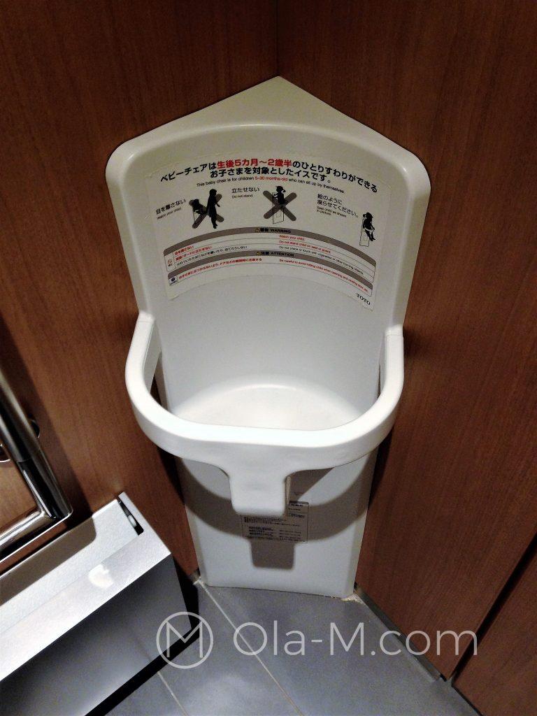 Japońskie toalety - praktyczne siodełko dla dziecka w kabinie toaletowej