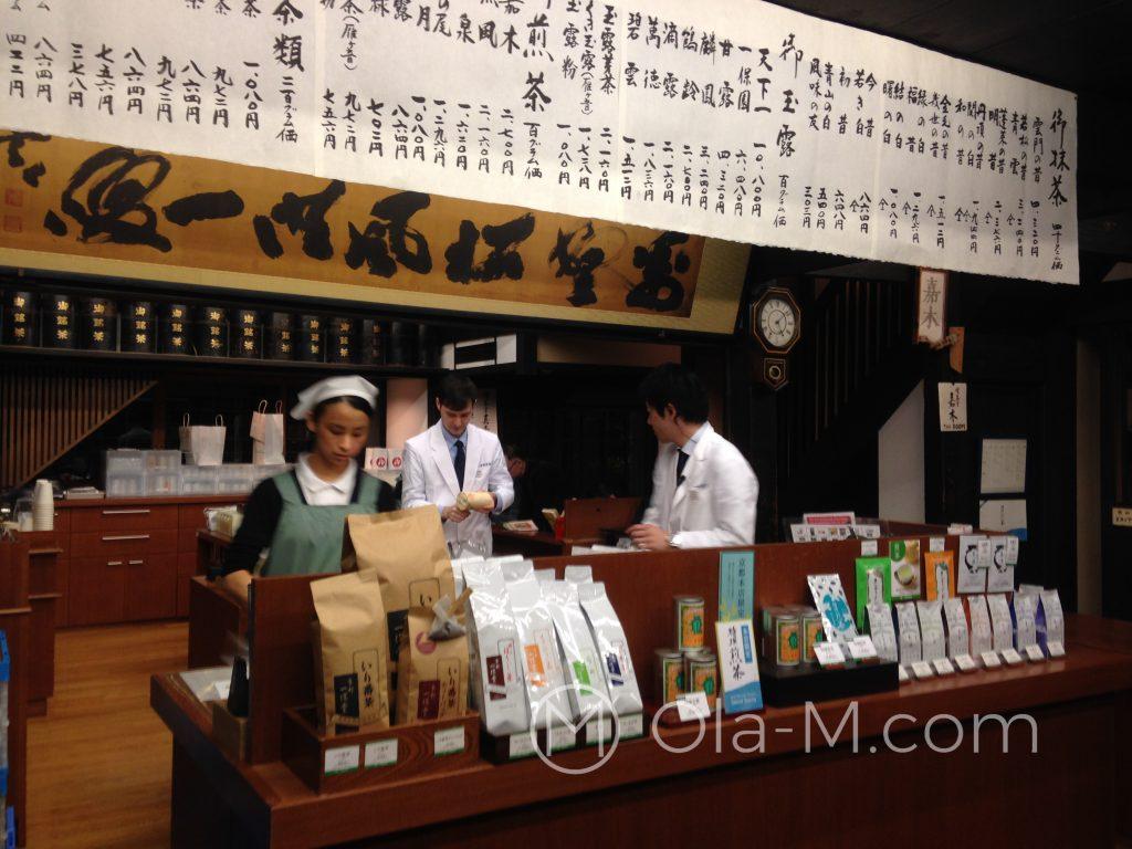 Kioto - Herbaciarnia Ippodo