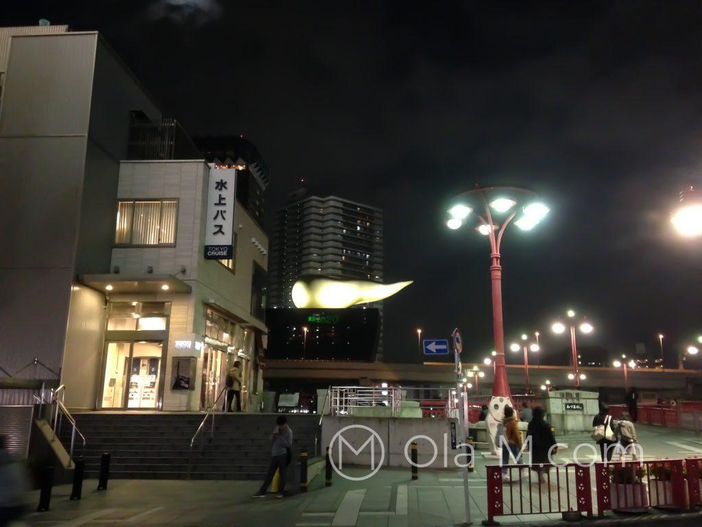 Tokio - Sumida - Kwatera Główna kompanii Asahi Breweries (The Asahi Beer Hall)