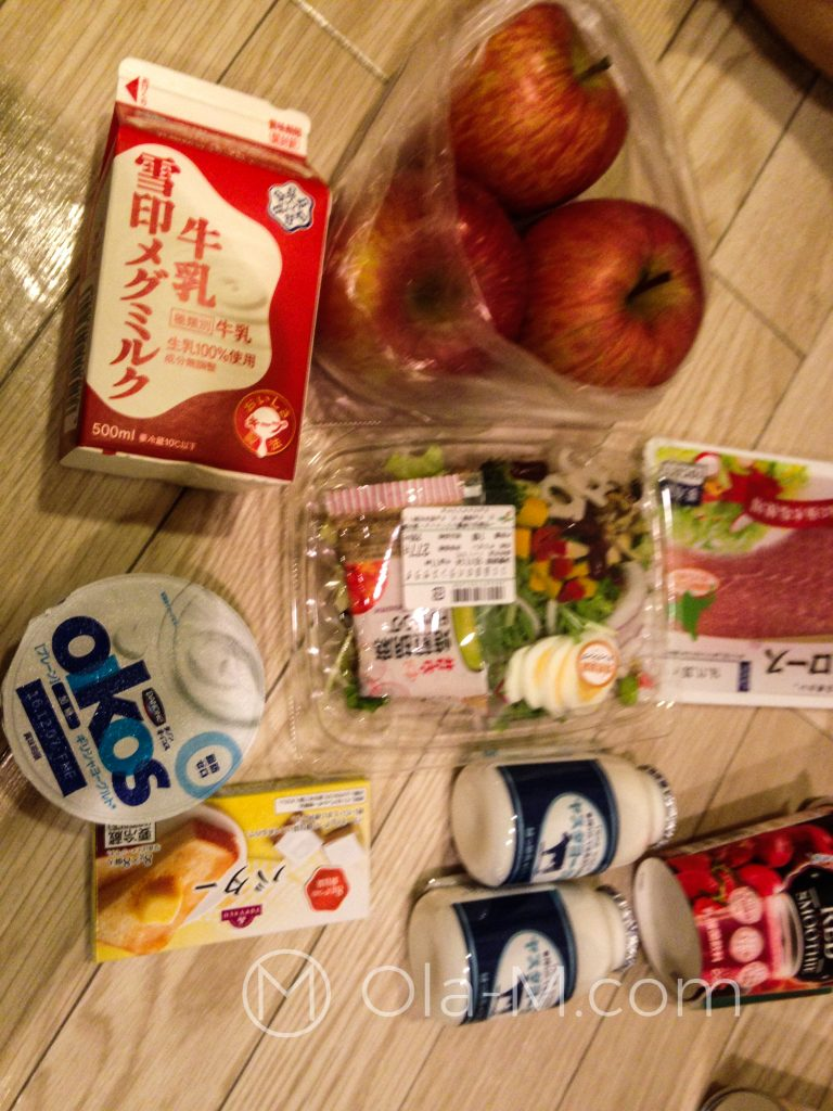 Tokio - zakupy z supermarketu AEON