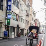 Japonia-Tokio-Asakusa