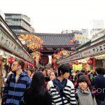Tokio, Świątynia Senso-ji - uliczka prowadząca do świątyni (Namamise-dori)