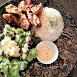 Kuchnia japońska - kurczak teriyaki