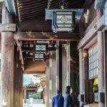 Tokio - Świątynia Meiji - za chwilę rozpocznie się poranna ceremonia