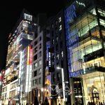 Tokio - dzielnica Ginza - pełno tu luksusowych sklepów, drogich restauracji i miejsc rozrywki dla ludzi z grubszym portfelem