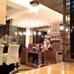 Tokio - herbaciarnia Higashiya - przytulne i eleganckie wnętrze zachęca do relaksu