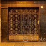 Malaga - Stare Miasto wieczorem - taki mały ładny szczegól architektoniczny