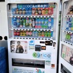 Japonia na codzień - automat z wieloma gatunkami niesłodzonej herbaty
