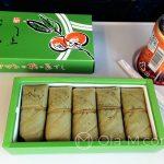 Kuchnia japońska - sushi z fermentowanej makreli zawinięte w liść persymony