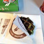 Japońskie słodycze - gofry z herbatą matcha i karmelem- pycha!!