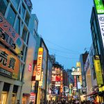 Tokio - dzielnica Shibuya