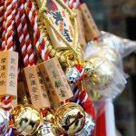 """Tokio, Świątynia Senso-ji - przy Namamise-dori można oczywiście kupić wszelakie buddyjskie i shintoistyczne """"dewocjonalia"""""""