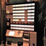 Japonia - automat do zamawiania zupy ramen