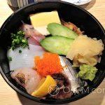 Kuchnia japońska - chirashi sushi