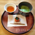 """Tokio - dzielnica Ueno - do matchy serwuje się często jeszcze filiżankę lekkiej herbaty, na """"zapitkę"""""""