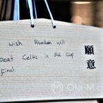 """Tokio - Świątynia Meiji - tabliczka modlitewna """"ema"""" - tutaj z przymróżeniem oka"""