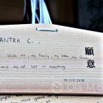 """Tokio - Świątynia Meiji - tabliczka modlitewna """"ema"""" - tutaj nie do końca na poważnie, chociaż kto wie..."""