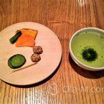Tokio - herbaciarnia Higashiya - Sencha ze słonymi przekąskami