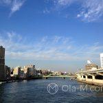 Tokio - dzielnica Sumida, widok na rzekę Sumida