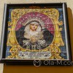 Malaga - Stare Miasto - jeszcze jeden piękny obraz Maryi
