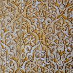 Malaga - Teteria Palacio Nazari - piękny detal na jednej ze ścian